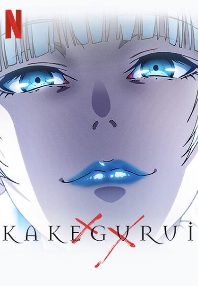 Kakegurui XX (Season 2) Review